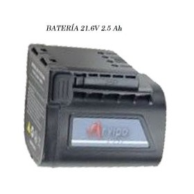 BATERÍA 21.6V 2.5Ah PARA TIJERA PS37 (ref: 30070119013